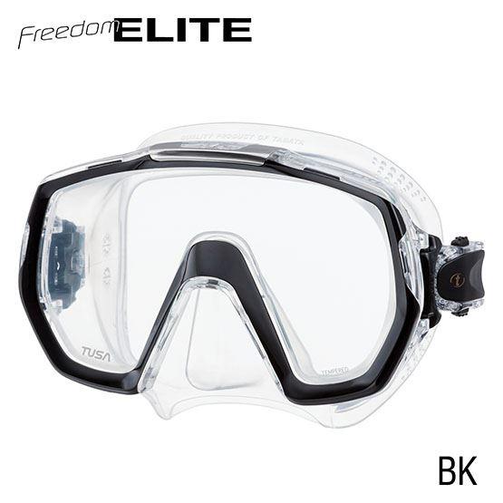 Tusa Freedom Elite